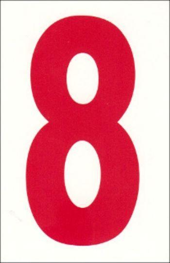Набор обучающих мини-карточек ЦифрыЗанятия с детьми дошкольного возраста<br>Комплект содержит 48 математических знака - это цифры от 0 до 9 и математические символы: *, /, +, -, &gt;, =.Каждая цифра и математический знак в наборе дублируются трижды.Обучение счету с помощию комплекта Цифры Вундеркинд с пеленок ста...<br><br>Год: 2017<br>Высота: 12<br>Ширина: 75<br>Толщина: 20