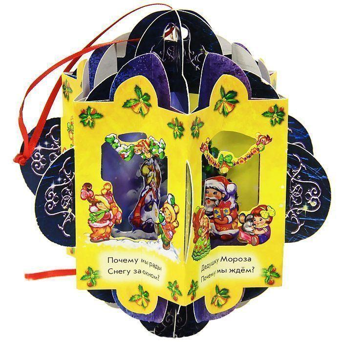 Книжка-игрушка на елочку Новогодняя почемучкаКнижки-игрушки<br>Вашему вниманию предлагается книжка-игрушка на елку Новогодняя почемучка. Достаточно завязать тесемки и малыш получит красивую картонную игрушку-панорамку, внутри которой прячутся снеговичок, нарядная ёлочка, Дед Мороз с подарками. И, конечно, книжку-иг...<br><br>Авторы: Солнышко И.<br>Год: 2017<br>Высота: 165<br>Ширина: 80<br>Толщина: 14<br>Переплёт: твёрдая