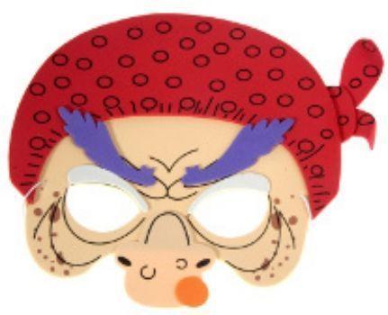Маска карнавальная ПиратКарнавальные костюмы, маски, парики<br>Карнавальные маски являются неотъемлемым атрибутом праздников. С помощью такой маски можно за одну секунду превратиться в другого человека, животное или фантастическое создание. Карнавальные маски привлекают внимание и завершают праздничное облачение.Мате...<br><br>Год: 2015<br>Высота: 190<br>Ширина: 190<br>Толщина: 2