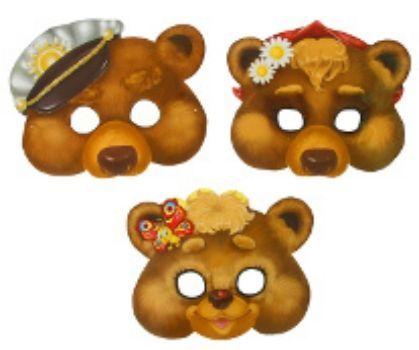 Набор карнавальных масок Три медведяКарнавальные костюмы, маски, парики<br>Карнавальные маски являются неотъемлемым атрибутом праздников. С помощью такой маски можно за одну секунду превратиться в другого человека, животное или фантастическое создание. В набор входят:- 3 разные маски;- готовый сценарий с весёлыми конкурсами и за...<br><br>Год: 2015<br>Высота: 190<br>Ширина: 230<br>Толщина: 3