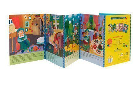 Красная шапочка. Сказки-гармошкиКнижки-игрушки<br>Яркая книжка Красная Шапочка серии Сказки-гармошки обязательно заинтересует вашего ребенка и принесет ему много радости. Ведь теперь он может заглянуть в любимую историю о Красной Шапочке, для этого достаточно просто развернуть гармошку и заглянуть ...<br><br>Год: 2016<br>ISBN: 978-5-4315-0897-4<br>Высота: 220<br>Ширина: 165<br>Толщина: 3