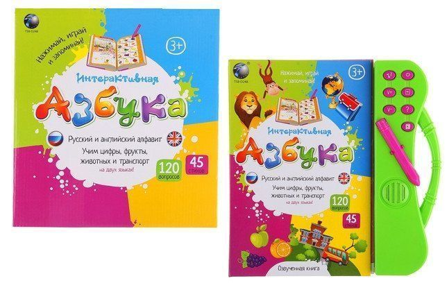 Обучающая книга Азбука, с ручкойРазвитие дошкольника<br>Интерактивная обучающая книга Азбука станет для ребёнка настоящим учителем и опытным наставником. Благодаря этой книге малыш выучит русский и английский алфавит, цифры, фрукты, животных и транспорт на двух языках. Такая книга разовьёт у карапуза память,...<br><br>Год: 2016<br>Высота: 270<br>Ширина: 250<br>Толщина: 26<br>Переплёт: твёрдая