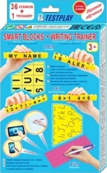 Умные кубики + тренажер для письма (английский язык)Занятия с учащимися начальной школы<br>Набор включает 36 кубиков со сцепляющимися основаниями и тренажер для письма. Набор предназначен для обучения чтению, письму, математике.На грани кубиков нанесены все буквы алфавита и знаки препинания. Кубики выполнены со сцепляющимися основаниями. Констр...<br><br>Год: 2016<br>Высота: 235<br>Ширина: 165<br>Толщина: 20