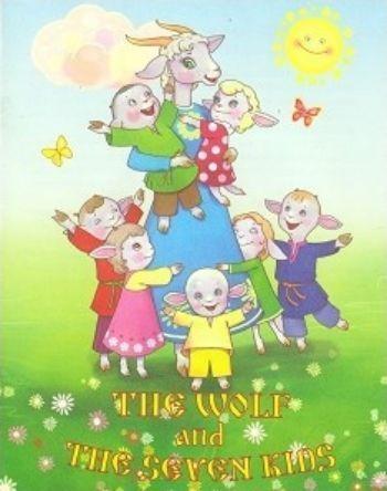 Волк и семеро козлят. Сказки для малышей на английском языкеНачальная школа<br>Книги серии Сказки для малышей на английском языке разработана с учетом доказанного факта - в первые годы жизни информация усваивается значительно быстрее, превращаясь в знания. А чтобы ребенку было интересно, познавать новое следует в игровой форме. Дл...<br><br>Год: 2014<br>ISBN: 978-5-88944-548-7<br>Высота: 210<br>Ширина: 165<br>Толщина: 2<br>Переплёт: мягкая, скрепка