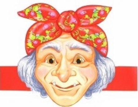 Маска-ободок Баба-ЯгаКарнавальные костюмы, маски, парики<br>Карнавальные маски являются неотъемлемым атрибутом праздников. С помощью такой маски можно за одну секунду превратиться в другого человека, животное или фантастическое создание. Карнавальные маски привлекают внимание и завершают праздничное облачение.Мате...<br><br>Год: 2017<br>Высота: 210<br>Ширина: 130<br>Толщина: 1