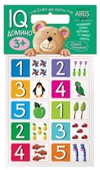 Счёт до 5. Мягкие игры. ДоминоЗанятия с детьми дошкольного возраста<br>IQ-Домино Счёт до 5 - это увлекательная настольная игра для быстрого обучения счёту, развития логического мышления и моторики.Набор состоит из 20 объёмных карточек с цифрами и цветными рисунками. Карточки сделаны из мягкого, прочного и безопасного матер...<br><br>Год: 2017<br>Высота: 225<br>Ширина: 170<br>Толщина: 10