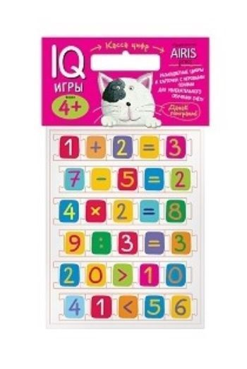 Касса цифр с игровыми полями. Мягкие игрыЗанятия с детьми дошкольного возраста<br>Набор цветных фишек с игровыми листами предназначен для обучения детей счёту.С его помощью можно проводить всевозможные развивающие игры, в ходе которых малыш познакомится с цифрами и математическими знаками, научится считать и сравнивать, подбирать числа...<br><br>Год: 2017<br>Высота: 225<br>Ширина: 170<br>Толщина: 12