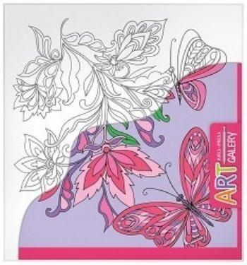 Бабочки. Основа для творчества малая. Арт-галереяРисование<br>Раскраска Бабочки предназначена для детей от 3-х лет. Она способствует открытию творческих способностей вашего ребёнка.Основой для раскрашивания является бумажный холст - фактурная бумага, наклеенная на плотный картон, что создает удобство в работе.Возм...<br><br>Год: 2017<br>Высота: 205<br>Ширина: 195<br>Толщина: 2