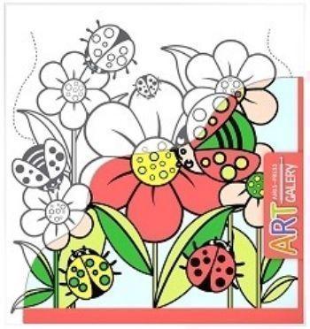 Божьи коровки. Основа для творчества малая. Арт-галереяРисование<br>Раскраска Божьи коровки предназначена для детей от 3-х лет. Она способствует открытию творческих способностей вашего ребёнка.Основой для раскрашивания является бумажный холст - фактурная бумага, наклеенная на плотный картон, что создает удобство в работ...<br><br>Год: 2017<br>Высота: 205<br>Ширина: 190<br>Толщина: 2