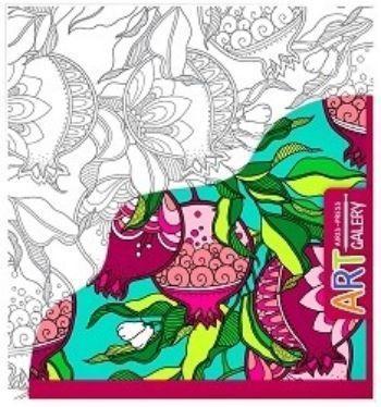 Гранаты. Основа для творчества малая. Арт-галереяРисование<br>Раскраска Гранаты предназначена для детей от 3-х лет. Она способствует открытию творческих способностей вашего ребёнка.Основой для раскрашивания является бумажный холст - фактурная бумага, наклеенная на плотный картон, что создает удобство в работе.Возм...<br><br>Год: 2017<br>Высота: 205<br>Ширина: 190<br>Толщина: 2