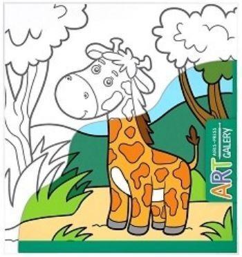 Жираф. Основа для творчества малая. Арт-галереяРисование<br>Раскраска Жираф предназначена для детей от 3-х лет. Она способствует открытию творческих способностей вашего ребёнка.Основой для раскрашивания является бумажный холст - фактурная бумага, наклеенная на плотный картон, что создает удобство в работе.Возмож...<br><br>Год: 2017<br>Высота: 205<br>Ширина: 190<br>Толщина: 2