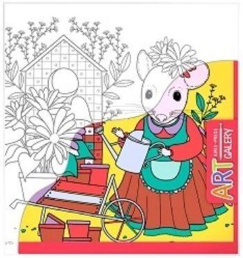 Мышка в саду. Основа для творчества малая. Арт-галереяРисование<br>Раскраска Мышка в саду предназначена для детей от 3-х лет. Она способствует открытию творческих способностей вашего ребёнка.Основой для раскрашивания является бумажный холст - фактурная бумага, наклеенная на плотный картон, что создает удобство в работе...<br><br>Год: 2017<br>Высота: 205<br>Ширина: 190<br>Толщина: 2
