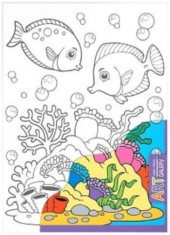 Морское дно. Основа для творчества средняя. Арт-галереяРисование<br>Раскраска Морское дно предназначена для детей от 3-х лет. Она способствует открытию творческих способностей вашего ребёнка.Основой для раскрашивания является бумажный холст - фактурная бумага, наклеенная на плотный картон, что создает удобство в работе...<br><br>Год: 2017<br>Высота: 320<br>Ширина: 230<br>Толщина: 2
