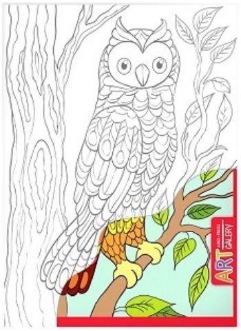 Сова. Основа для творчества средняя. Арт-галереяРисование<br>Раскраска Сова предназначена для детей от 3-х лет. Она способствует открытию творческих способностей вашего ребёнка.Основой для раскрашивания является бумажный холст - фактурная бумага, наклеенная на плотный картон, что создает удобство в работе.Возможн...<br><br>Год: 2017<br>Высота: 320<br>Ширина: 230<br>Толщина: 2
