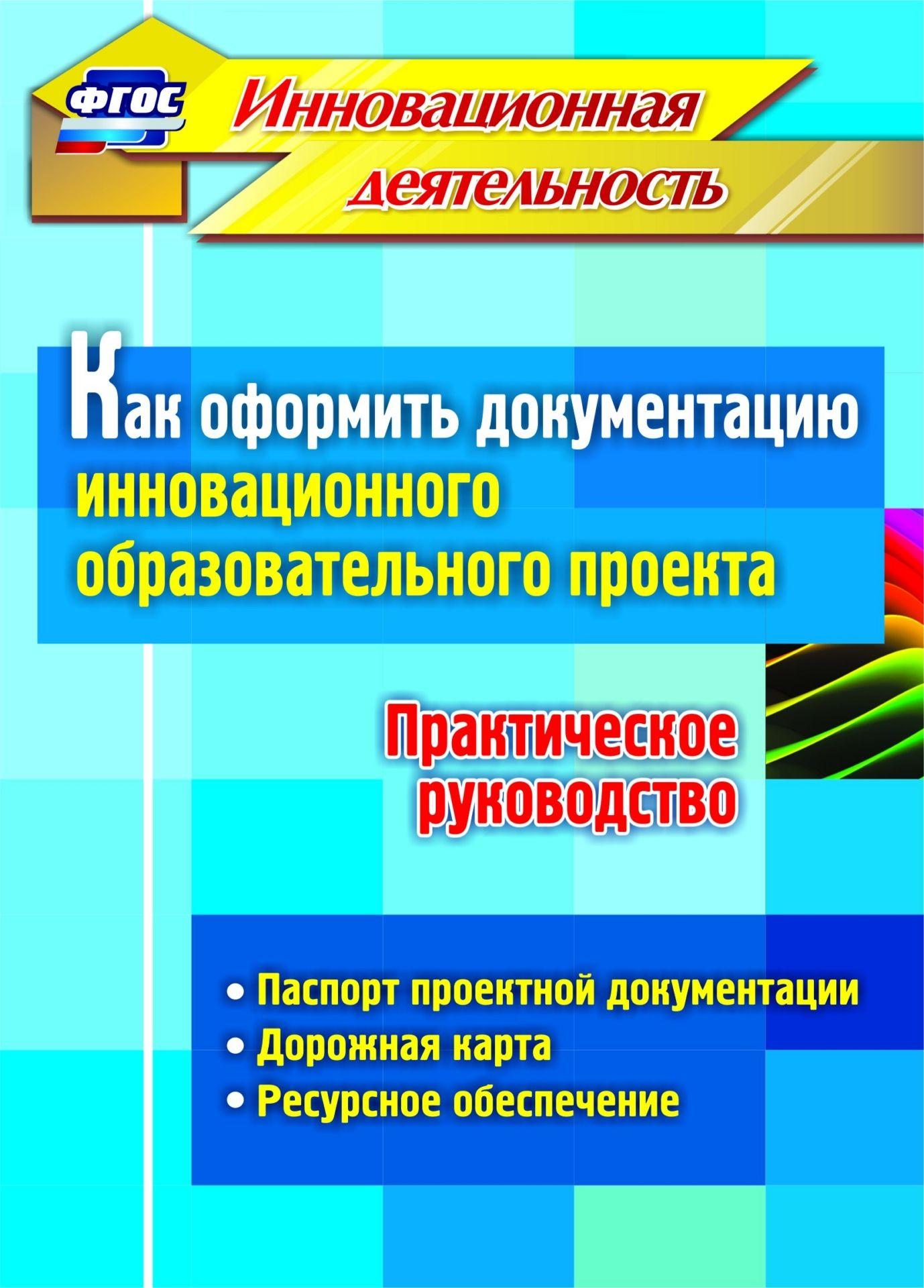 ООО Механобр инжиниринг экология : экологические 72