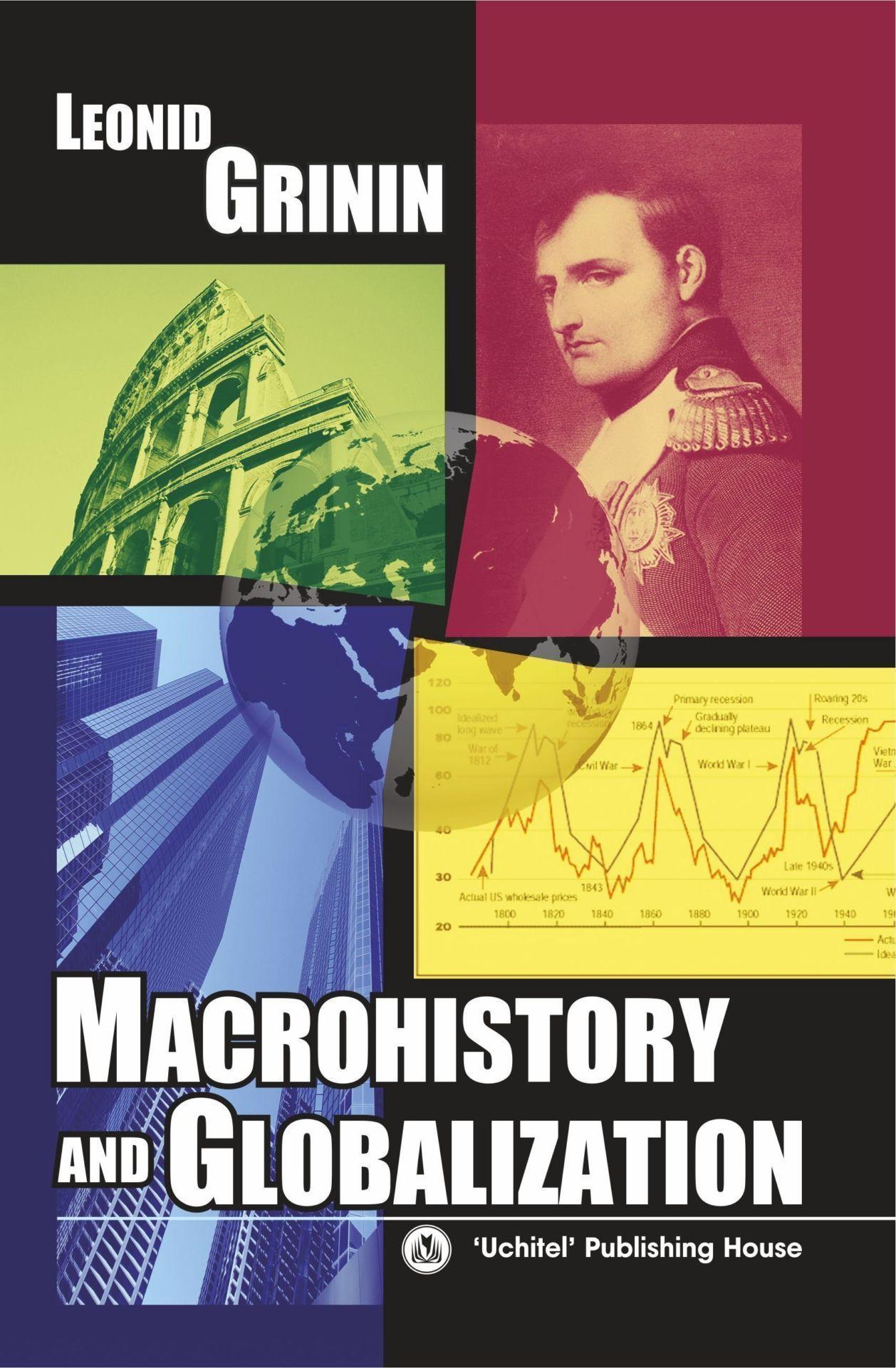 Macrohistory and GlobalizationВУЗ<br>В настоящей монографии рассматриваются некоторые макроисторические тенденции и аспекты глобализации. Мегаистория – это «крупномасштабная» история, повествующая об истории всего мира или главных аспектах исторического процесса. В данном исследовании анализ...<br><br>Авторы: Grinin Leonid<br>Год: 2011<br>Серия: Для студентов и преподавателей<br>ISBN: 978-5-7057-3007-0<br>Высота: 210<br>Ширина: 140<br>Толщина: 14<br>Переплёт: мягкая, склейка