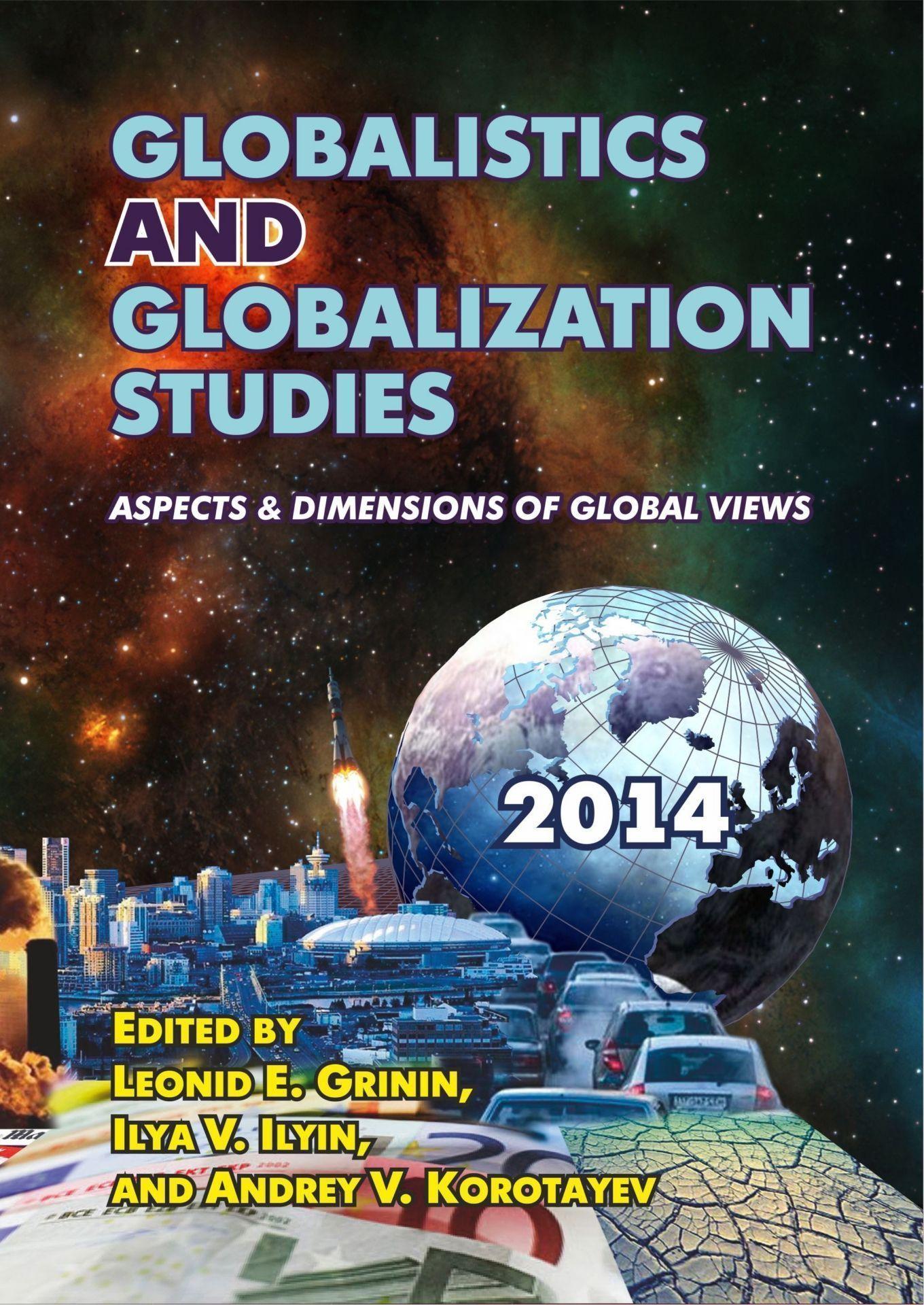 Globalistics and Globalization Studies: Aspects &amp; Dimensions of Global ViewsВУЗ<br>На сегодняшний день процессы глобализации приобрели всеобъемлющий характер. В то же время, несмотря на рост числа публикаций на тему глобализации, ее понимание и наши знания о ней все еще оставляют желать лучшего. Особенно это касается глобальных процессо...<br><br>Авторы: Гринин Л. Е., Ильин И.В., Коротаев А. В.<br>Год: 2014<br>Серия: Для студентов и преподавателей<br>ISBN: 978-5-7057-4028-4<br>Высота: 235<br>Ширина: 163<br>Толщина: 16<br>Переплёт: мягкая, склейка