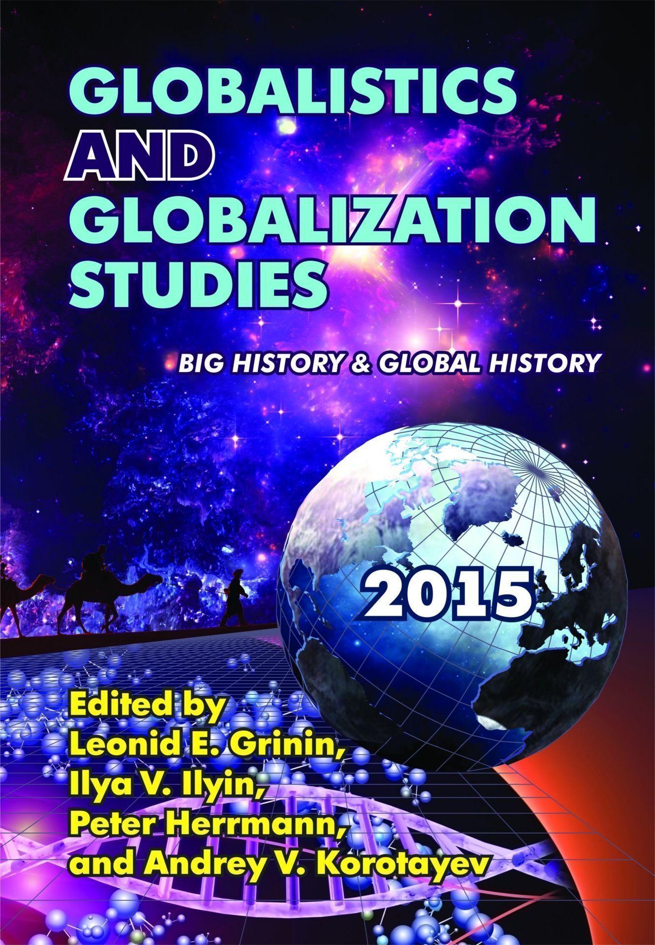 Globalistics and Globalization Studies: Big History &amp; Global HistoryВУЗ<br>Настощий выпуск влетс четвертым в серии ежегодников под общим названием Глобалистика и глобализационные исследовани. Подзаголовок данного тома - Глобальна истори и Больша истори. Проблема в том, что сегодн наш глобальный мир требует поистине...<br><br>Авторы: Гринин Л. Е., Ильин И.В., Коротаев А. В.<br>Год: 2015<br>Сери: Дл студентов и преподавателей<br>ISBN: 978-5-7057-4579-1<br>Высота: 235<br>Ширина: 163<br>Толщина: 16<br>Переплёт: мгка, склейка