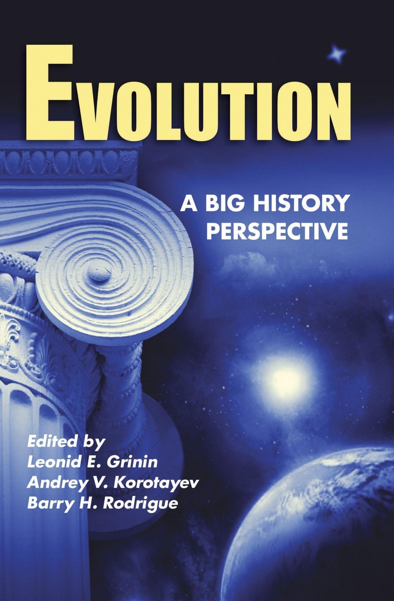 Evolution: A Big History Perspective (Эволюция: Универсальная история. Альманах на английском языке)Альманахи<br>Стремительно глобализирующийся мир требует глобального знания и глобального видения. По этой причине идеи универсальной или мегаистории, которая охватывает весь период существования вселенной от Большого взрыва до существующего сегодня взаимодействия люде...<br><br>Авторы: Grinin Leonid, Korotayev Andrey, Rodrigue Barry<br>Год: 2011<br>Серия: Для студентов и преподавателей<br>ISBN: 978-5-7057-2905-0<br>Высота: 210<br>Ширина: 140<br>Толщина: 13<br>Переплёт: мягкая, склейка