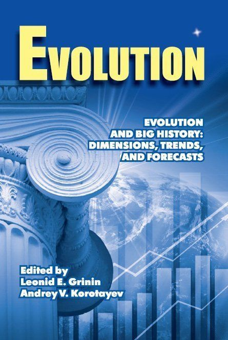 Evolution and Big History: Dimensions, Trends, and ForecastsАльманахи<br>The present volume is the fifth issue of the Evolution Yearbook series. Our Yearbooks are designed to present to its readers the widest possible spectrum of subjects and issues: from universal evolutionism to the analysis of particular evolutionary regu...<br><br>Авторы: Grinin L.E., Korotayev A.V.<br>Год: 2016<br>Серия: Для студентов и преподавателей<br>ISBN: 978-5-7057-5146-4<br>Высота: 210<br>Ширина: 140<br>Толщина: 14<br>Переплёт: мягкая, склейка