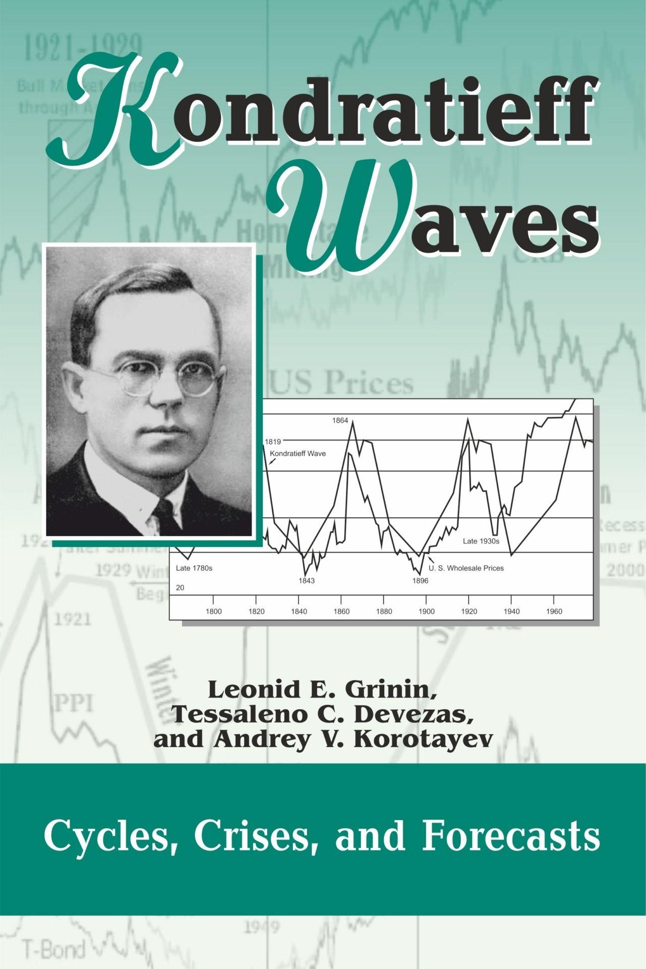 Kondratieff Waves. Cycles, Crises, and Forecasts. YearbookАльманахи<br>Хотя исследователи теории длинных и среднесрочных циклов обеспокоены экономической ситуацией, они понимают, что цикличность все еще остается неотъемлемым атрибутом экономического развития.  А высказывание Жюгляра о том, что кризис  - это следствие предшес...<br><br>Авторы: Devezas T.C., Grinin L.E., Korotayev A.V.<br>Год: 2016<br>Серия: Для студентов и преподавателей<br>ISBN: 978-5-7057-5081-8<br>Высота: 210<br>Ширина: 140<br>Толщина: 10<br>Переплёт: мягкая, склейка