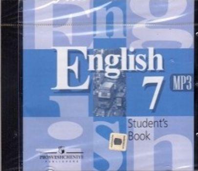 Компакт-диск. Аудиокурс к учебнику Английский язык. 7 классСредняя школа<br>Электронное приложение содержит аудиокурс для занятий дома в формате mp3. Диск можно использовать на компьютере, mp3-плеере и любых аудиосистемах, поддерживающих воспроизведение файлов формата mp3.<br><br>Авторы: Кузовлев В.П., Лапа Н.М., Перегудова Э.Ш.<br>Год: 2008<br>Высота: 125<br>Ширина: 140<br>Толщина: 8
