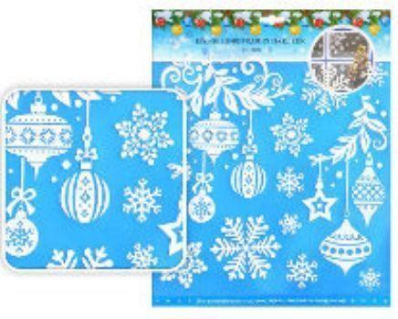 Набор новогодних наклеекНаклейки для интерьера, окна<br>Наклейки на окна. Материал: пластик, бумага.<br><br>Год: 2015<br>Высота: 365<br>Ширина: 310<br>Толщина: 2