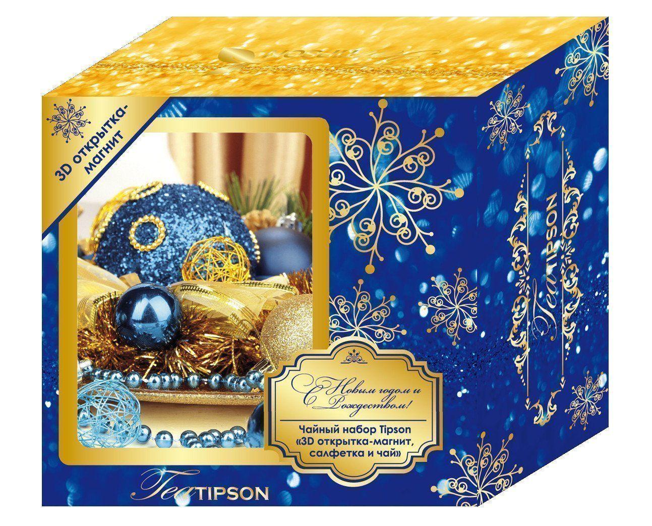 Подарочный набор Tipson Шары елочные. Черный чай Ceylon №1 с 3D-открыткой-магнитом и салфеткой для дома (50 г)Чай в подарок<br>Предлагаем вашему вниманию подарочный набор Tipson. В комплект с упаковкой традиционного чая Tipson Ceylon №1 входит очень нужная в каждом доме яркая салфетка из 100% хлопка, а также яркая, переливающаяся 3D-открытка, которую можно повесить на холодильник...<br><br>Год: 2016<br>Высота: 170<br>Ширина: 160<br>Толщина: 70