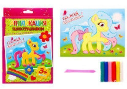 Самая красивая. Аппликация пластилиномАппликация<br>Пластилин - замечательный материал для лепки для детей дошкольного и младшего школьного возраста. Занятие лепкой из пластилина способствует развитию мелкой моторики рук.В наборе: картинка со схемой, цветной пластилин (6 цветов), пластиковая стека.<br><br>Год: 2015<br>Высота: 230<br>Ширина: 150<br>Толщина: 15