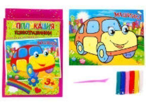 Машинка. Аппликация пластилиномАппликация<br>Пластилин - замечательный материал для лепки для детей дошкольного и младшего школьного возраста. Занятие лепкой из пластилина способствует развитию мелкой моторики рук.В наборе: картинка со схемой, цветной пластилин (6 цветов), пластиковая стека.<br><br>Год: 2015<br>Высота: 230<br>Ширина: 150<br>Толщина: 12