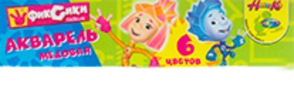 Краски акварельные Фиксики, 6 цв.Фломастеры, цветные карандаши, краски, гуашь<br>Акварельные краски предназначены для различных художественных работ. Краски быстро сохнут и имеют яркие насыщенные цвета.- в наборе 6 цветов.- без кисти.<br><br>Год: 2015<br>Высота: 45<br>Ширина: 190<br>Толщина: 8