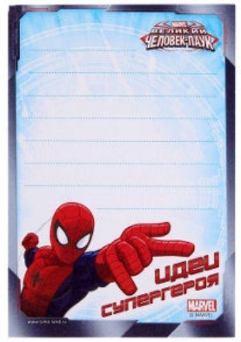 Блок для записей на магните Человек-паук. Идеи супергероя, 40 л.Подарочные наборы<br>.<br><br>Год: 2016<br>Высота: 95<br>Ширина: 70<br>Толщина: 4