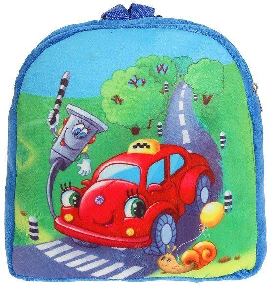 Рюкзак детский МашинкаРюкзаки, ранцы, сумки<br>Рюкзак детский Машинка - аксессуар станет любимым спутником ребёнка в течение всего дня: в детском саду, на прогулке или на пикнике за городом. В ней ребятишки будут хранить свои самые ценные вещицы: карандаши, фломастеры или любимые игрушки.Рюкзак закр...<br><br>Год: 2016<br>Высота: 260<br>Ширина: 240
