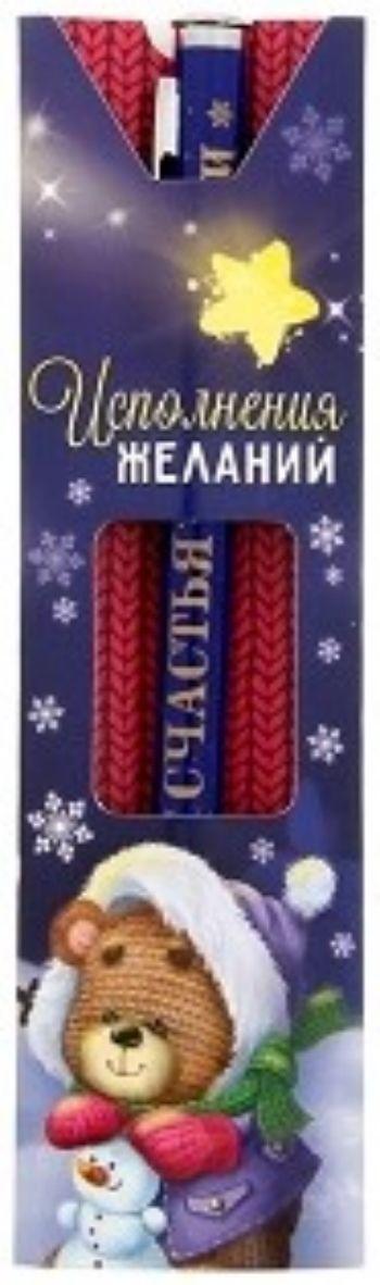 Ручка подарочная Исполнения желанийКанцелярские подарочные наборы<br>Ручка - это полезный и необходимый аксессуар. Отличный сувенир на любой праздник для друзей, коллег и близких.Цвет: синий.Этот товар можно преподнести в качестве подарка к празднику.<br><br>Год: 2016<br>Высота: 145<br>Ширина: 40<br>Толщина: 5