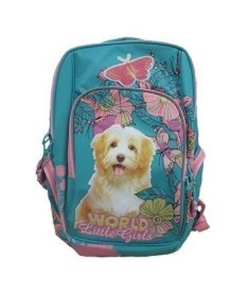 Рюкзак школьный Grizzly, бирюзово-розовыйРюкзаки, ранцы, сумки<br>Рюкзак школьный, два отделения, объемный карман на молнии на передней стенке, объемные боковые карманы на молнии, внутренний карман, внутренний подвесной карман на молнии, откидное жесткое дно, жесткая анатомическая спинка, мягкая укрепленная ручка, укреп...<br><br>Год: 2017<br>Высота: 380<br>Ширина: 270<br>Толщина: 190