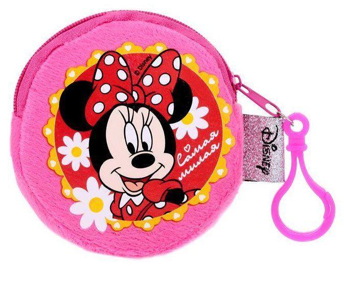 Кошелек детский Самая милая, Минни МаусИгры и игрушки<br>Плюшевый кошелёк пригодится каждому ребёнку. В этом аксессуаре удобно хранить мелкие и очень нужные вещи, такие как ключи или мелочь. Молния надёжно сохранит всё содержимое внутри, а с помощью карабина малыш прикрепит мини-сумочку к одежде или рюкзачку.<br><br>Год: 2017<br>Высота: 90<br>Ширина: 90<br>Толщина: 10