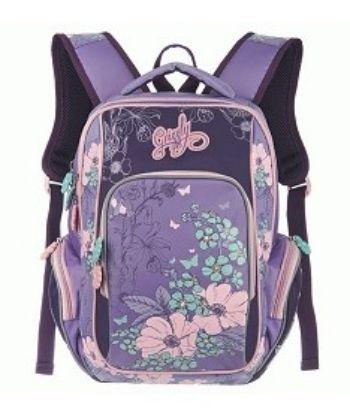 Рюкзак школьный Grizzly, лиловыйРюкзаки, ранцы, сумки<br>Рюкзак школьный, два отделения, объемный карман на молнии на передней стенке, объемные боковые карманы на молнии, внутренний карман, внутренний подвесной карман на молнии, откидное жесткое дно, жесткая анатомическая спинка, мягкая укрепленная ручка, укреп...<br><br>Год: 2017<br>Высота: 380<br>Ширина: 270<br>Толщина: 190
