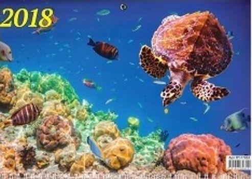 Календарь квартальный Коралловый риф 2018Календари квартальные<br>Вашему вниманию предлагается квартальный календарь на спиралях с курсором на 2018 год.Длина календаря в развернутом виде 70 см.<br><br>Год: 2017<br>Высота: 210<br>Ширина: 310<br>Толщина: 7