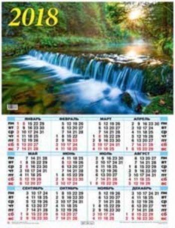 Календарь настенный Лесной водопад 2018Календарь-плакат<br>Вашему вниманию предлагается настенный календарь на 2018 год.Формат А2.<br><br>Год: 2017<br>Высота: 585<br>Ширина: 440<br>Толщина: 1