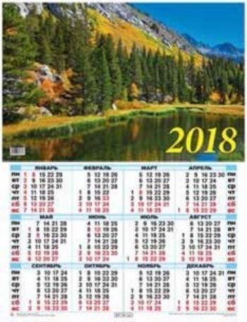 Календарь настенный Осень в горах 2018Календарь-плакат<br>Вашему вниманию предлагается настенный календарь на 2018 год.Формат А2.<br><br>Год: 2017<br>Высота: 585<br>Ширина: 440<br>Толщина: 1
