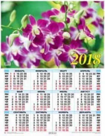 Календарь настенный Нежность 2018Календарь-плакат<br>Вашему вниманию предлагается настенный календарь на 2018 год.Формат А2.<br><br>Год: 2017<br>Высота: 585<br>Ширина: 440<br>Толщина: 1