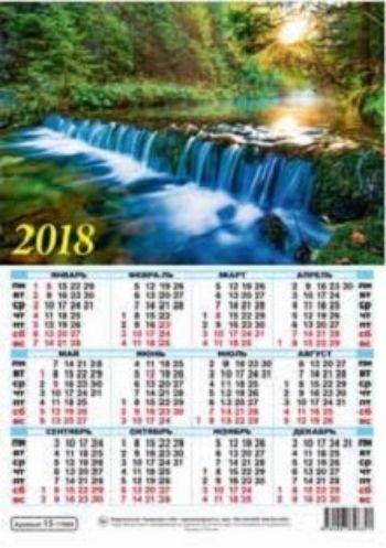 Календарь настенный Лесной водопад 2018Календарь-плакат<br>Вашему вниманию предлагается настенный календарь на 2018 год.<br><br>Год: 2017<br>Высота: 420<br>Ширина: 295<br>Толщина: 1