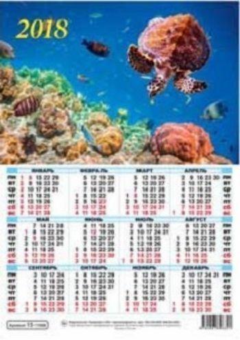 Календарь настенный Коралловый риф 2018Календарь-плакат<br>Вашему вниманию предлагается настенный календарь на 2018 год.<br><br>Год: 2017<br>Высота: 420<br>Ширина: 295<br>Толщина: 1