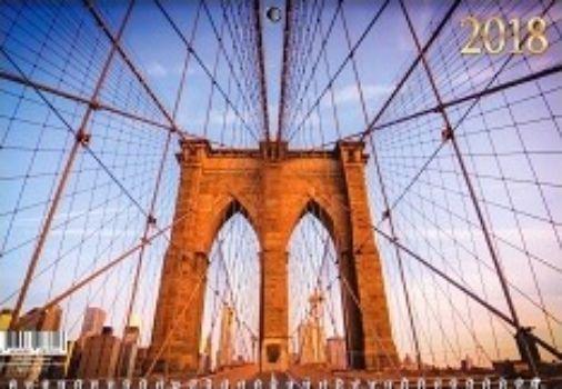 Календарь квартальный Городской стиль. Бруклинский мост 2018Календари квартальные<br>Вашему вниманию предлагается квартальный календарь на спиралях с курсором на 2018 год.Длина календаря в развернутом виде 70 см.<br><br>Год: 2017<br>Высота: 210<br>Ширина: 310<br>Толщина: 7