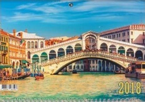 Календарь квартальный Городской стиль. Мост Реальто (Венеция) 2018Календари квартальные<br>Вашему вниманию предлагается квартальный календарь на спиралях с курсором на 2018 год.Длина календаря в развернутом виде 70 см.<br><br>Год: 2017<br>Высота: 210<br>Ширина: 305<br>Толщина: 6