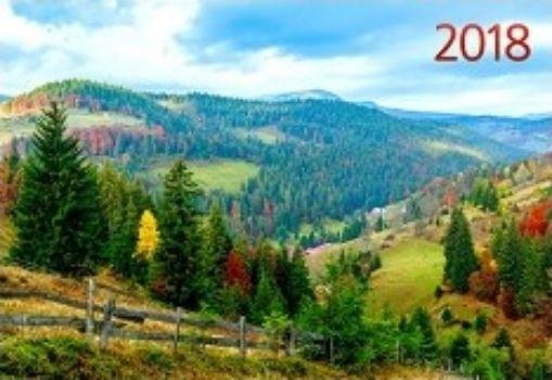 Календарь настенный одноблочный Пейзаж. Очарование осени 2018Календари квартальные<br>Вашему вниманию предлагается квартальный одноблочный календарь с курсором на 2018 год. Длина календаря в развернутом виде 41,5 см.<br><br>Год: 2017<br>Высота: 210<br>Ширина: 300<br>Толщина: 5