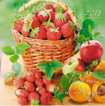 Календарь перекидной настенный Календарь садовода-огородника 2018Календари перекидные<br>Вашему вниманию предлагается настенный перекидной календарь на скрепке на 2018 год.Размер календаря в развернутом виде 58 см.<br><br>Год: 2017<br>Высота: 290<br>Ширина: 310<br>Толщина: 3