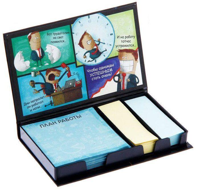 Футляр с бумажным блоком ТрудоголикПодарочные наборы<br>Чтобы зафиксировать важную информацию, достаточно иметь при себе неброский, но необходимый в быту предмет. Этот канцелярский аксессуар займёт минимум места на рабочем столе.В наборе:- три вида блоков для записей (бумажный и 2 с липким краем);- 100 листов ...<br><br>Год: 2017<br>Высота: 85<br>Ширина: 145<br>Толщина: 12