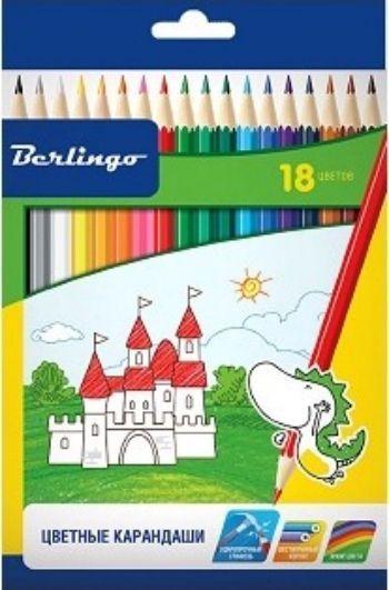 Карандаши цветные Замки, 18 цв.Фломастеры, цветные карандаши, краски, гуашь<br>В наборе 18 цветных карандашей.<br><br>Год: 2018<br>Высота: 180<br>Ширина: 135<br>Толщина: 8