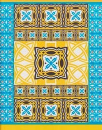 Тетрадь 48 л. Орнамент48 листов<br>Тетрадь 48 листов. Картонная обложка, бумага белая, клетка.<br><br>Год: 2011<br>Высота: 200<br>Ширина: 160<br>Толщина: 4